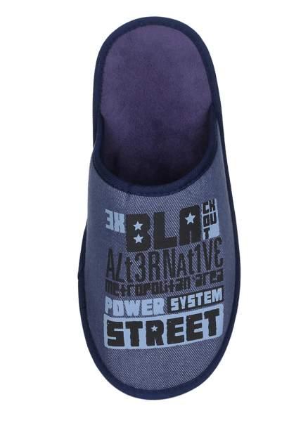 Шлепанцы мужские T.Taccardi 03007050 синие 40 RU