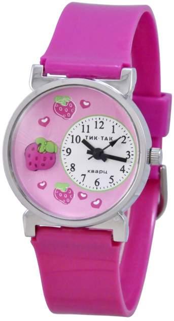 Детские наручные часы Тик-Так Н103-1 клубнички