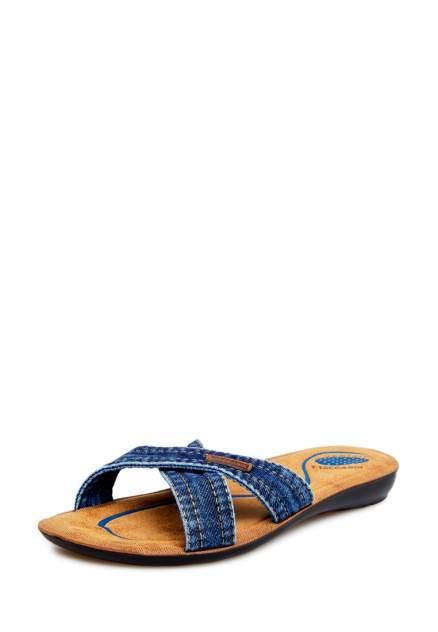 Шлепанцы женские T.Taccardi 00906110 синие 39 RU