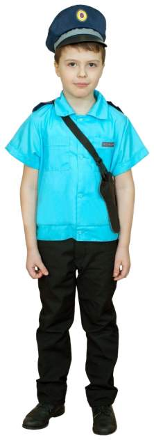 Карнавальный костюм Учитель, цв. синий