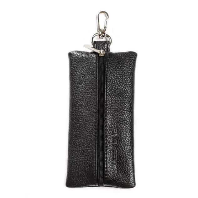 Ключница LAKESTONE 10455 черная