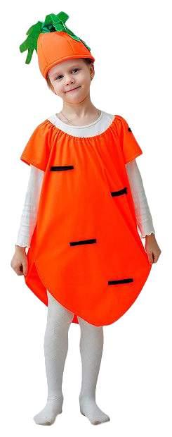 Карнавальный костюм Бока Овощ, цв. оранжевый р.122