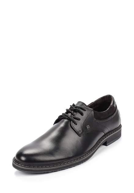 Туфли мужские Alessio Nesca 25807600, черный
