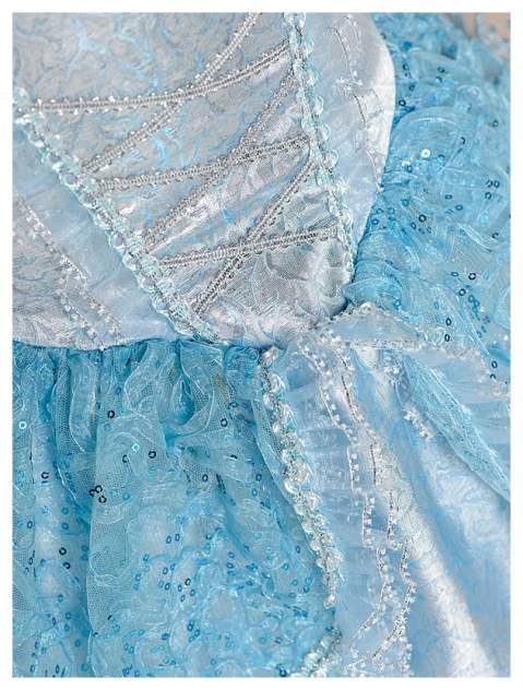 Карнавальный костюм Батик Золушка, цв. голубой р.110