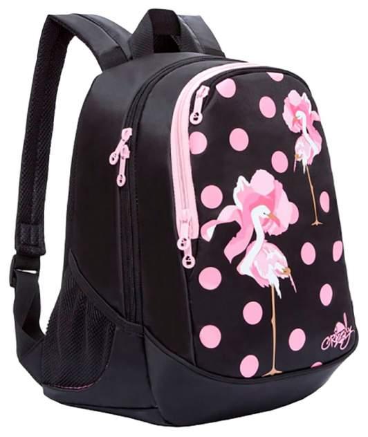 Рюкзак детский Grizzly RD-843-1 Рюкзак черный