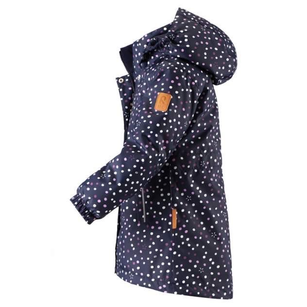 Куртка Femund REIMA темно-синий р.128