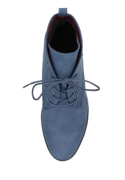 Ботинки женские T.Taccardi 25606150 синие 39 RU