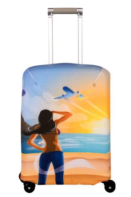 Чехол для чемодана Routemark Hello Yellow, голубой