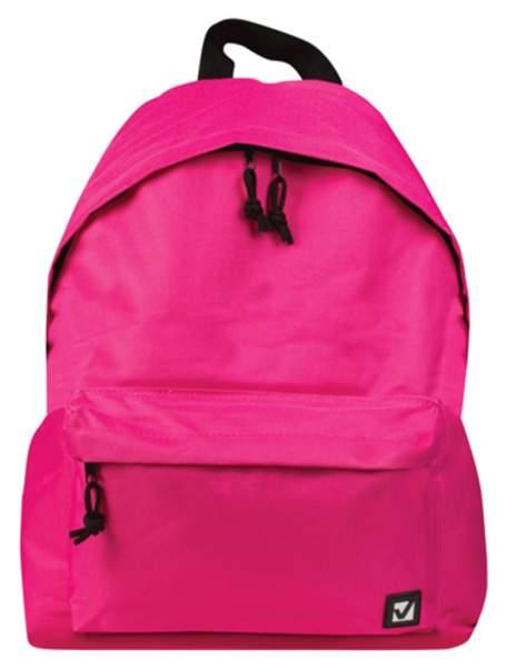 Рюкзак детский Brauberg B-HB1625 Розовый
