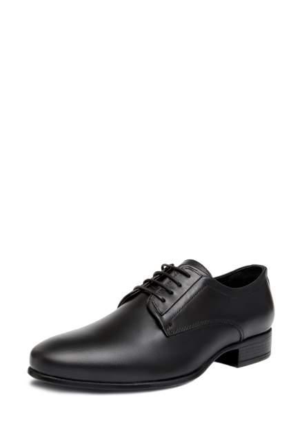 Туфли мужские Pierre Cardin 03406500 черные 43 RU