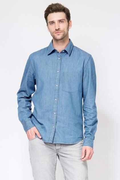 Рубашка мужская Tom Farr T M2421.35 синяя XL