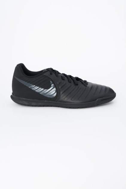 Кроссовки мужские Nike AH7245-001 черные 43,5 RU