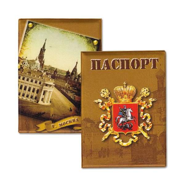 Обложка для паспорта «Старая Москва, Герб Москвы» (031004обл001)