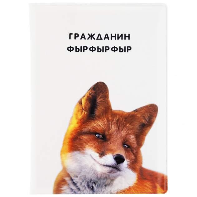 """Обложка на автодокументы """"Гражданин фырфыр"""""""