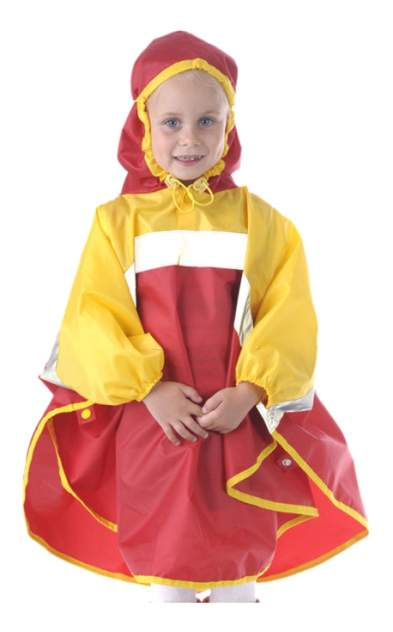 Дождевик детский Чудо-Чадо Светлячок 134-140 красный-желтый