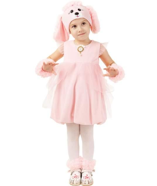 Карнавальный костюм Батик Собака, цв. розовый р.104
