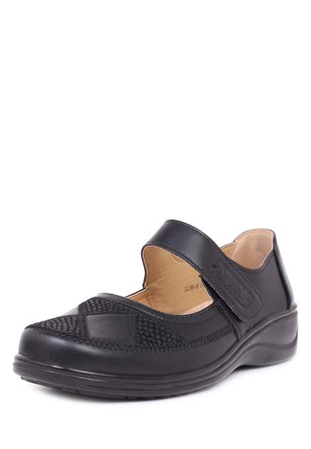 Женские сандалии T.Taccardi 008067S0, черный