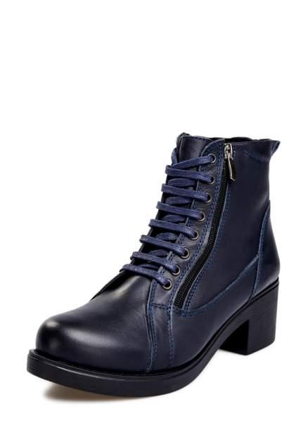 Ботинки женские Alessio Nesca 710018073 синие 38 RU