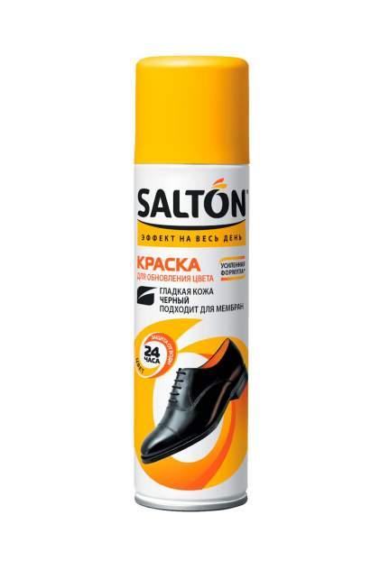 Краска для обновления цвета Salton для гладкой кожи черный 250 мл