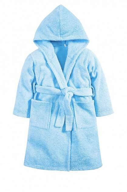 Халат детский Осьминожка, цв. голубой