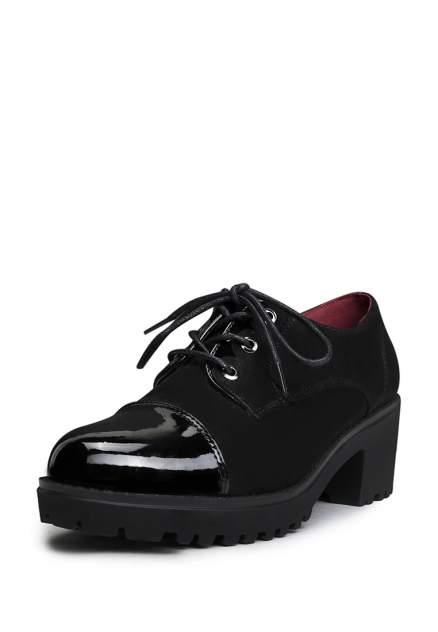 Полуботинки женские T.Taccardi 02307080, черный