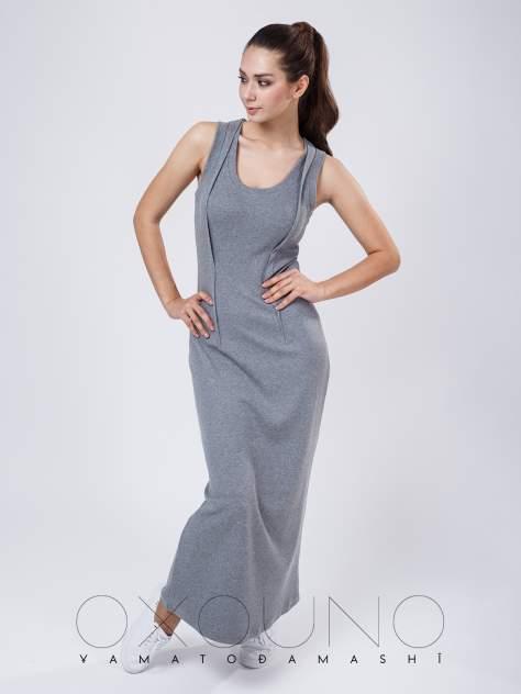 Платье женское Oxouno серое M