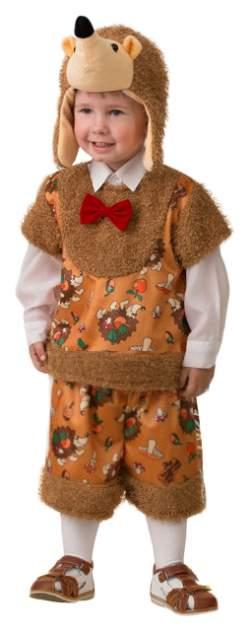Карнавальный костюм Батик ежик Коржик 5315-28 рост 110 см