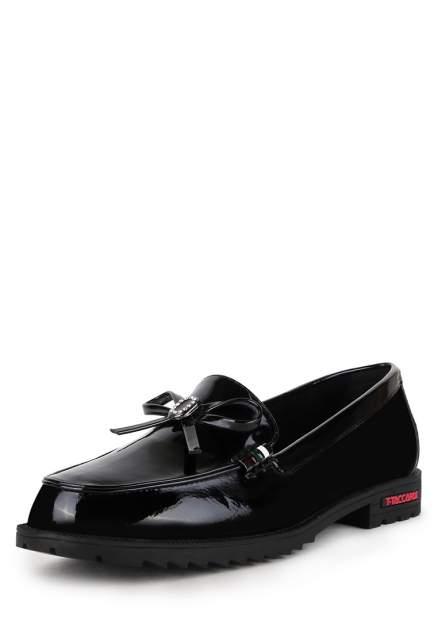 Лоферы женские T.Taccardi 14807060, черный