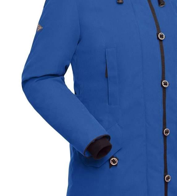 Пуховое пальто  HATANGA LADY 1464-9307-042 СИНИЙ ROYAL 42