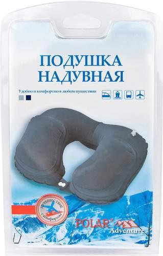 Дорожная подушка Polar 820608 серая
