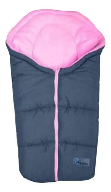Конверт-мешок для детской коляски Altabebe Alpin Pram & Car seat dark grey/rose