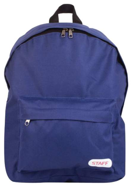 Рюкзак детский Staff Стрит темно-синий
