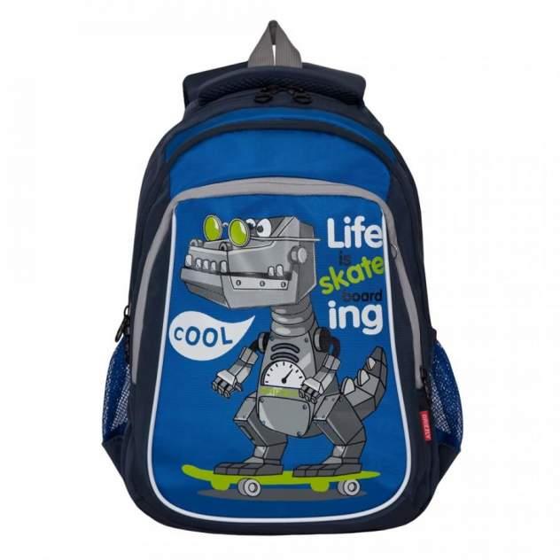 Школьный Рюкзак для мальчика Grizzly Rb-052-2 Синий