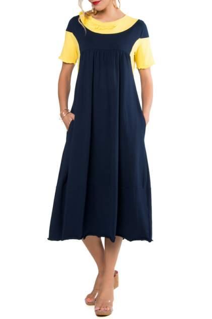 Платье женское KATA BINSKA ALIN 180519 синее 44-46 EU