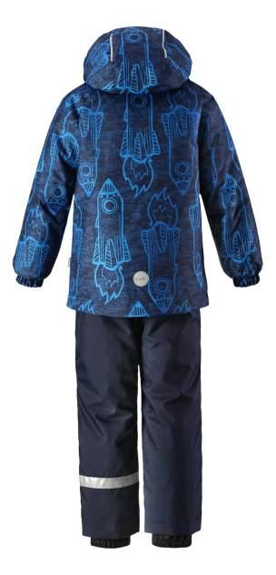 Комплект верхней одежды Lassie, цв. синий р. 92