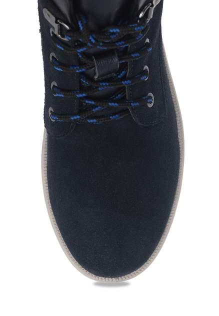 Ботинки женские Kari 710018616 синие 38 RU