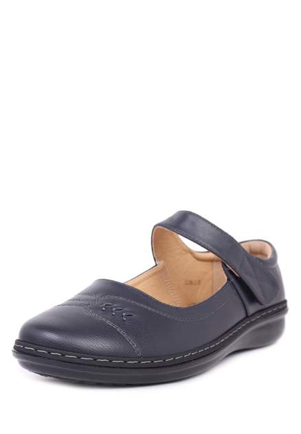 Женские сандалии T.Taccardi 008067T0, синий