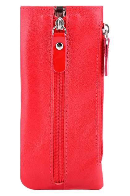 Ключница женская ESSE 49975 красная