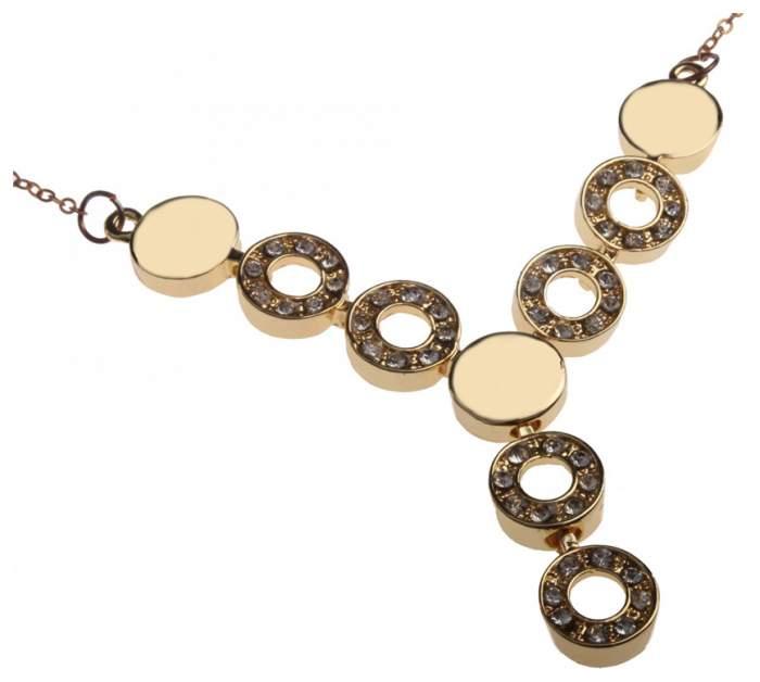 Комплект (колье, серьги, кольцо) BRADEX AS 0278