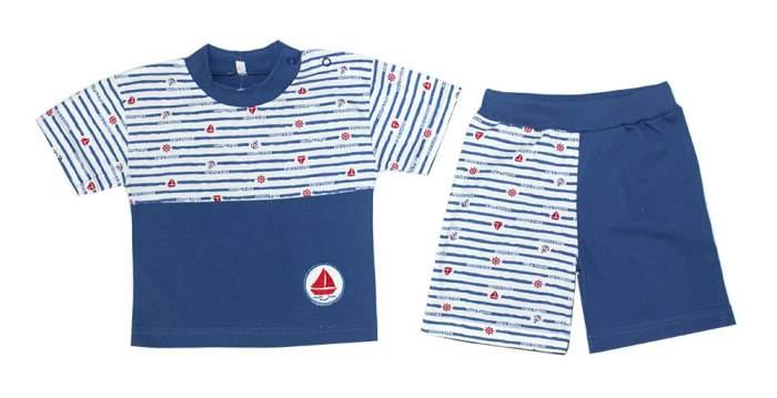 Комплект одежды Осьминожка, цв. синий