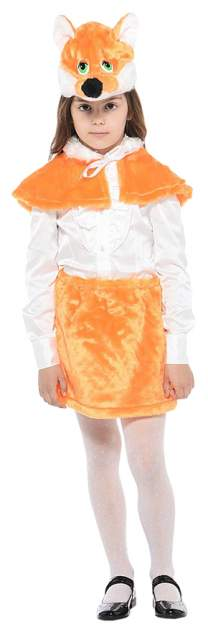 Карнавальный костюм Батик Лиса, цв. оранжевый р.110