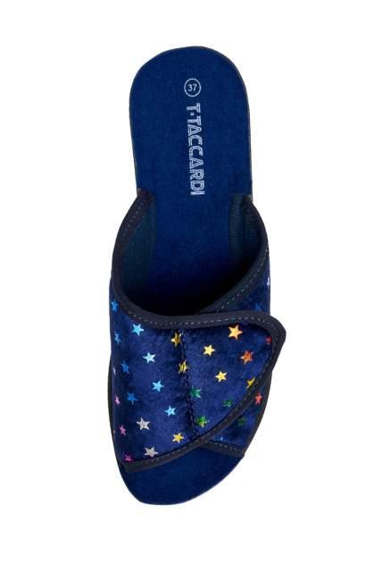 Домашние тапочки женские T.Taccardi 01107380 синие 36 RU