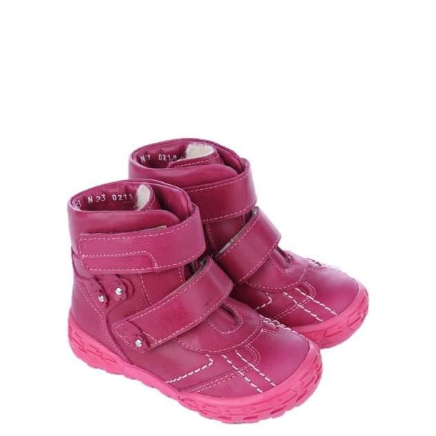 Ботинки детские ТОТТО, цв.розовый р.23