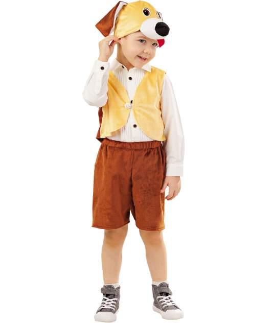 Карнавальный костюм Батик Собака, цв. коричневый; желтый р.110