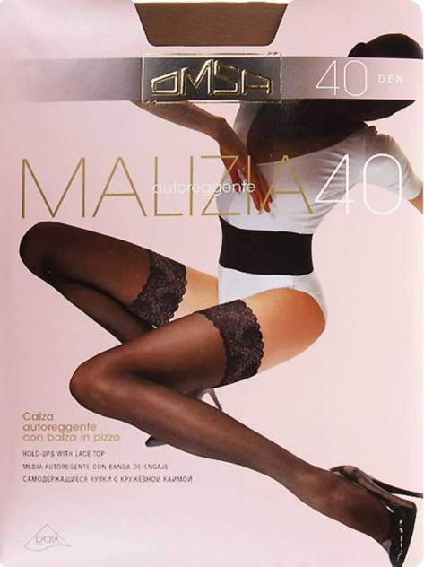Чулки Omsa MALIZIA 40/3-M/карамель (caramello)
