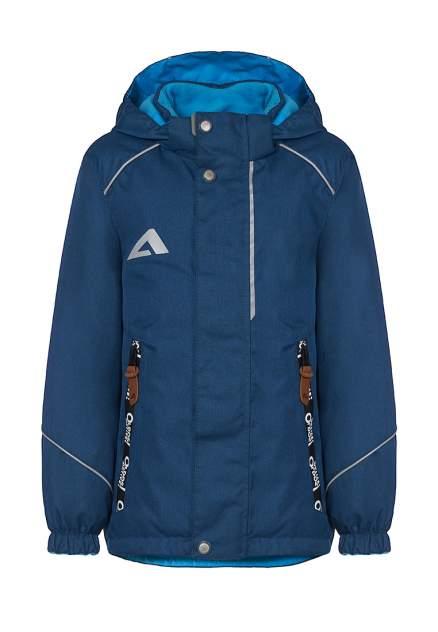 Куртка для мальчиков OLDOS ASS201T1JK29 цв. синий р.86