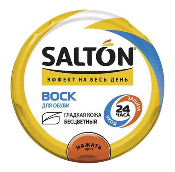 Воск для обуви Salton