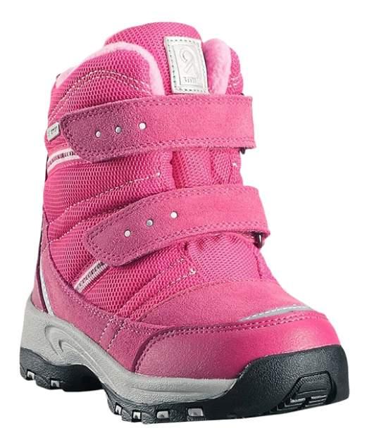 Ботинки детские Reima, цв.розовый