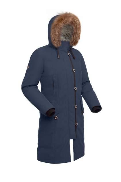 Пуховое пальто  HATANGA LADY 1464-9309-042 СИНИЙ ТМН 42