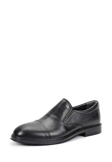 Туфли мужские Pierre Cardin 03407010 черные 41 RU